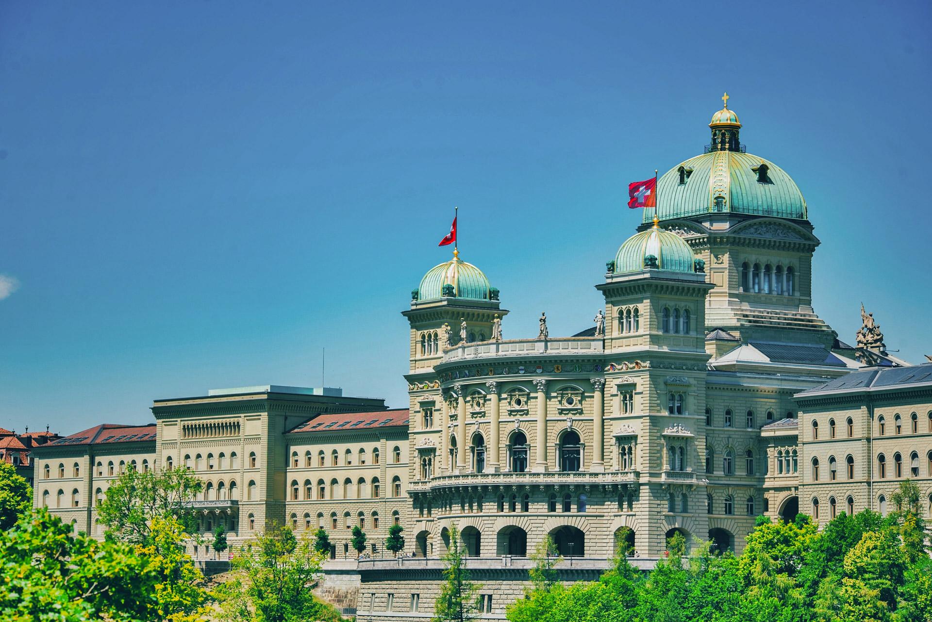Das Vorsorgesystem der Schweiz
